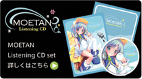 moetan listening CD set banner